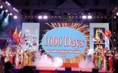 東運會倒計時1000天啟動儀式。(圖源:互聯網)