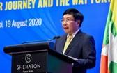 政府副總理、外交部長范平明在會上發表講話。(圖源:外交部)