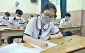 峴港市人委會建議教育與培訓部審核於9月2至5日,可讓峴港市以及未參加第一期考試的其他省市考生舉辦第二期2020年高中畢業試事宜。(示意圖源:緣潘)