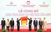 2020年越南創意金書公佈儀式。(圖源:光榮)