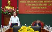 政府辦公廳主任梅進勇部長(左)在會上致詞。(圖源:太原報)