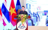 國會主席、AIPA 41大會主席阮氏金銀在會議上致閉幕詞。(圖源:越通社)