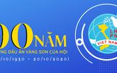 慶祝越南婦女節比賽活動