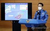 9月29日,韓國海洋警察廳公佈在延坪島海域失蹤後被朝射殺的公務員事件調查結果。(圖源:韓聯社)