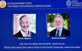 米爾格羅姆(左)與威爾遜共同獲諾貝爾經濟學獎。(圖源:互聯網)