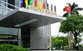 圖為越南國家油氣集團總部大樓。(圖源:中正)