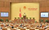 第十四屆國會第十次會議現場。(圖源:Quochoi.vn)
