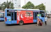 公交廣告收入減輕了公交補貼預算的負擔。(圖源:文平)