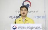 韓國中央應急處置本部防疫總括組長尹泰皓。(圖源:韓聯社)