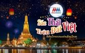 """圖為""""在越地的泰國色彩""""活動的宣傳海報。"""
