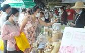 在本市與各省、市商品供需連結計劃購物。