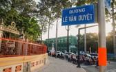 """不久前,黎文悅左軍陵墓旁邊的街道被冠以""""黎文悅""""街名。"""