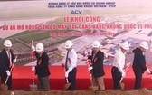 承天-順化省富牌機場停機坪擴建項目動工儀式。(圖源:莊儷)