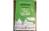 圖為《學漢語——用詞不怕錯》參考書封面。