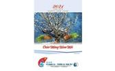 發行月曆為黃沙長沙群島學生籌款