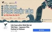 第十二次日本電影節活動將於本月25日至明年1月22日在越南舉辦。(圖源:FB)