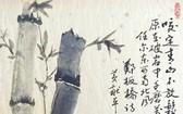 黃獻平 書畫