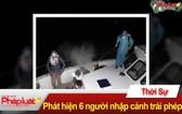 河仙國際口岸邊防哨所2日晚間發現6人從柬埔寨非法入境我國。(圖源:視頻截圖)