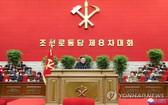 朝鮮領袖金正恩 5日在執政勞動黨第八次全國代表大會上發言,承認國家經濟發展上出現錯誤。(圖源:韓聯社/朝中社)