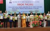 各華人單位積極響應市慈善婦女會活動