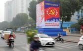 """街上喜迎黨""""十三大""""的宣傳海報。"""