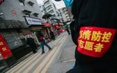 中國武漢從2020年1月23日開始封城76天,小區封閉管理。(圖源:互聯網)