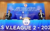2021年越南足球乙級聯賽及國家盃足球賽分組抽籤儀式