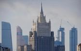 俄羅斯外交部大樓。(圖源:互聯網)