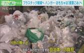 """日本政府9日在內閣會議上敲定了旨在加強塑料垃圾循環利用和減排的新法案""""塑料資源循環促進法案""""。(圖源:互聯網)"""