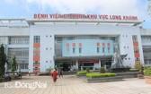 同奈省隆慶區域全科醫院。(圖源:同奈報)