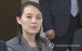 朝鮮勞動黨中央委員會副部長金與正。(圖源:韓聯社)