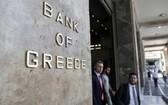 希臘中央銀行。(圖源:互聯網)