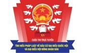 """""""瞭解國會代表選舉和人民議會代表選舉法律""""線上比賽宣傳海報。"""
