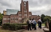 東京大學校園一瞥。(圖源:互聯網)