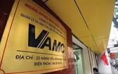 圖為 VAMC總辦公室。