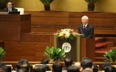 國會討論國家主席及政府工作報告