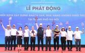 河內市無煙餐廳和酒店建設計劃啟動儀式。(圖源:T. Nguyên)