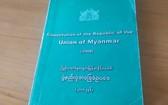 圖為一本緬甸憲法書冊。(圖源:互聯網)