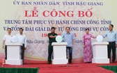 後江省公共行政勞務中心與開通1900866895公共勞務自動解答總台公佈儀式。(圖源:越通社)