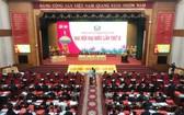 河內市律師團第十次代表大會現場。(圖源:新河內報)