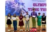 漢語奧林匹克總決賽