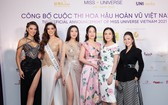 佳麗們在2021年越南寰宇小姐比賽新聞發佈會上亮相。(圖源:VOV)