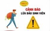 市外語與訊息學大學發出的防騙警告。(圖源:網站截圖)