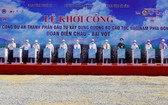 演州-躍灘高速項目動工儀式。(圖源:VNN)