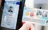芯片公民身份證。(圖源:互聯網)