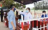 圖為廣南省的一個檢疫點。(圖源:蘭英)