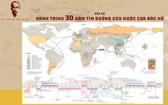 胡伯伯30年出國尋找救國道路之地圖。