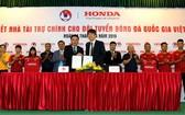 本田繼續成為越南國足隊贊助商。(圖源:互聯網)