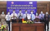 2021年6月11日,廣治省人委會同新加坡製造商總會以線上形式舉行合作協定簽署儀式。(圖源:人民電子報)