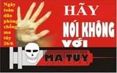 """""""全民防制毒品""""宣傳海報。(圖源:互聯網)"""